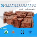 Catése de cuivre électrolytique de grade 99,99% en 2017