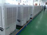 Домашний напольный портативный испарительный кондиционер с индикацией влажности