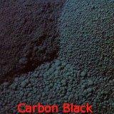 탄소 검정