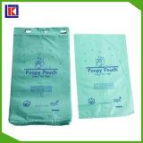 中国の製造者カスタムプラスチックペット袋かペット不用な袋