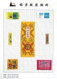 Etiqueta tejida para prenda con costura en