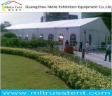 Lona de PVC branco eventos ao ar livre Chuppah para casamento