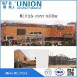 Сборные легких стальных структура завода здание