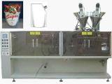 Машина упаковки порошка S-180 автоматическая Horizental