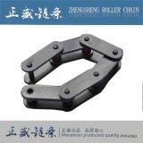 Catena della trasmissione dell'acciaio inossidabile del fornitore, catena del rullo del motociclo