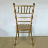 알루미늄 Chiavari 의자 연회 대식당 사건 의자 (JY-J04)
