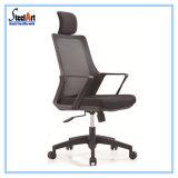A malha do tecido colorido de boa qualidade Office cadeira de rodas