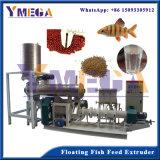 [لرج كبستي] بخار نوع سمكة تغذية كريّة طينيّة آلة صاحب مصنع