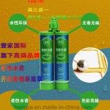 Zwei in einem Schönheit genähten Produkt-Gap-Filler, Epoxidharz, Fliese-Bewurf, Baumaterial, anhaftender Epoxidkleber