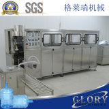 100-150bph 5개 갤런 병에 넣은 물 병에 넣는 충전물 기계