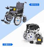 Sillón de ruedas eléctrico plegable para los minusválidos