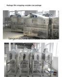 자동적인 병 수축 레테르를 붙이는 기계 2000-24000bph