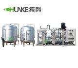 Коммерческие системы очистки питьевой воды 30т/ч