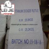 Китай пигмента производителя низкая цена рутил TiO2 R902