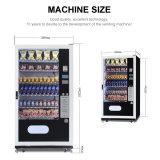 自動軽食および冷たい飲み物の自動販売機LV-205L-610A