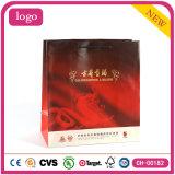 赤ワインの方法芸術の上塗を施してあるギフトの紙袋