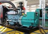 250kVA 200kw Cummins générateur de gaz naturel générateur de biogaz