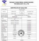 工場99%純度のCiticolineナトリウムのNootropicの粉33818-15-4