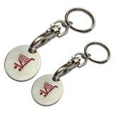 Fördernde Geschenke Matel Fonds-Aufhängung mit Keychain/Schlüsselkette (YB-h-010)