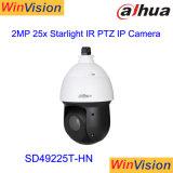Dahua H. 265 100m IRの長距離の機密保護の屋外のドーム自動追跡PTZ IPのカメラ