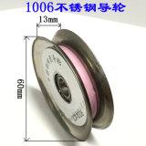 Roda Tl1006 do rolo do trilho de guia plástico, rolo do trilho de guia do fio