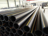 PVC 가스 또는 물 공급 플라스틱 관 제조 기계장치