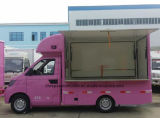 Changan kleiner mobiler Lebesmittelanschaffung-LKW 2 t-Imbiss-Fahrzeug