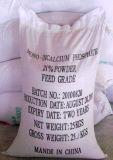 21% [مونو-ديكلسوم] فسفات تغذية درجة مع [سغس], [فمي-قس], [إيس9001]: 2005 [فدا] شهادات