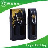 Высокое качество бумаги из гофрированного картона 2 бутылки вина Подарочная упаковка