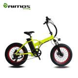 20 pollici 250W astuto che piegano Ebike/bici elettrica/bicicletta elettrica