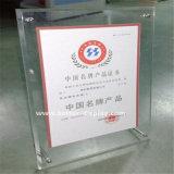 卸し売り明確なアクリルブランクガラス賞