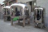 Edelstahl 316 10000 Liter-Wasser-Reinigungsapparat-Sammelbehälter-Preis
