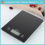 LCD 1g Light Back Weight Display Tempered Glass Food Kitchen Digital Scale