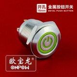 Onpow Drucktastenschalter (GQ16 Serie, CCC, CER, RoHS)