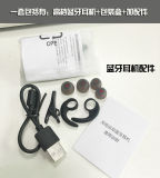 De magnetische Sporten van Sweatproof van de Oortelefoon Bluetooth van de Schakelaar van de Sensor Draadloze Stereo