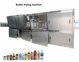 飲料のびんの外の乾燥のための乾燥オーブンのトンネル装置
