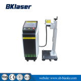 Линия полета 30W маркировка лазерной гравировки машины для лазерного принтера с логотипом светодиодная лампа