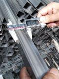 Fabricant 304 (NI8%) 316 (NI10 %) Tube carré en acier inoxydable