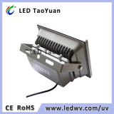 고성능 UV 치료 투광램프 395nm 50W