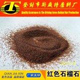 30/60 chorreo de malla de medios de comunicación de la arena de grano abrasivo Garnet