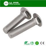 Болт с квадратным подголовком нержавеющей стали (DIN 603)