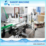 Fully Automatic Face-Back Sides Sticker Labeling Machine