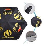 Зонтик пляжа зонтик пляжа 8 FT наградной сверхмощный с нервюрами стеклоткани