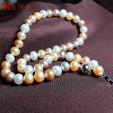 Collana d'acqua dolce reale naturale rotonda della perla di colore Mixed (EN1428)