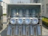 600bph 5ガロン水充填機