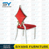 أثاث لازم أحمر [تيفّني] كرسي تثبيت فولاذ كرسي تثبيت لأنّ قضيب ومطعم