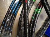 Шланг высокого качества 1sn 2sn 4sp 4sh фабрики Shandong гидровлический резиновый