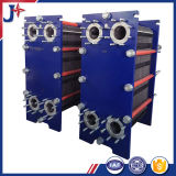 Substituir o M3/M6/M6M/M10/M15/M20/Mx25/M30/mola 3/clip6/clip8/Encaixar10/TS6/TL6/T20/T20/TS20/ 316L permutador de calor, Trocador de Calor