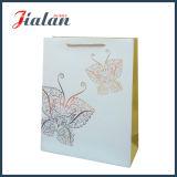 金の熱い押す安いロゴによって印刷されるカスタム紙袋