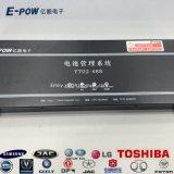Подгоняйте батарею пакета 48V LiFePO4 иона лития для электрического корабля